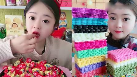 萌姐吃播:小糖果、巧克力饼干,小时候的最爱