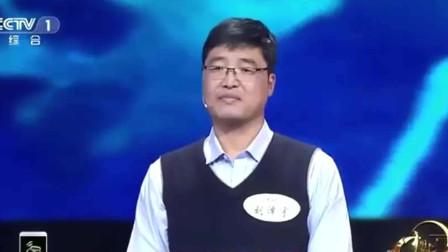 中国诗词大会:彭敏用一句诗来介绍自己的工作,董卿直说太逗!