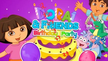 朵拉公主爱冒险 小朵拉的生日派对,帮朵拉做生日蛋糕和装扮房间吧