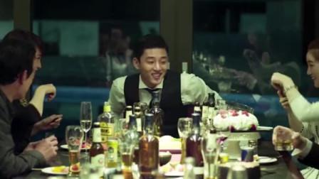 韩版赵公子,他虽然不给全场买单,但他看起来更嚣张