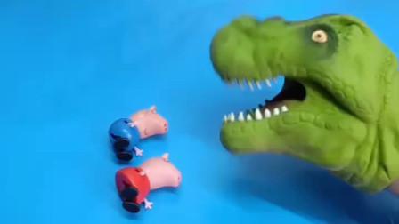 大恐龙吃了乔治佩奇,结果乔治太臭了,恐龙吃不下他!