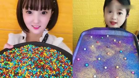 萌姐吃播:彩虹巧克力豆、星空巧克力,小时候的最爱
