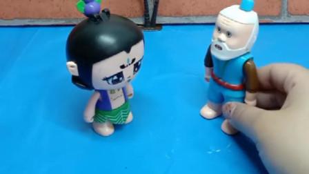 大头要爸爸背着他,乔治也要爸爸背,葫芦娃要背着爷爷!