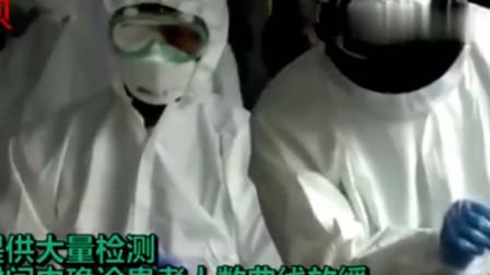 特朗普:美国现在的病毒检测速度世界第一,网友:我们不会再相信你了