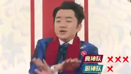 王牌对王牌:薛之谦不知道八角是什么,他的火锅店惨被众人吐槽,笑乐了