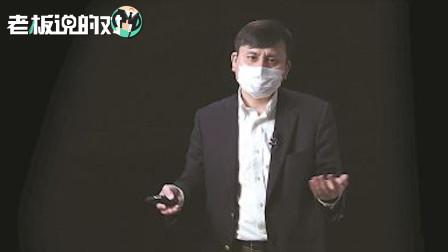 张文宏:上海开学不会太远了!以中国现在疫情来讲,开学是必然的
