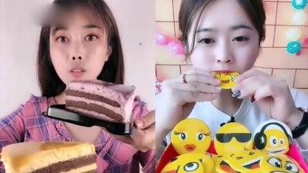 小姐姐直播吃:表情包巧克力、慕斯蛋糕,一口下去超过瘾,向往的生活