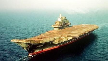 美国列出全球最差航母,辽宁舰位列榜首,比印度航母还差?