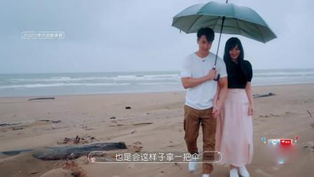 《婚前21天》:吴尊和林丽吟沙滩漫步回忆婚前恋爱趣事,是心动的感觉没错了!