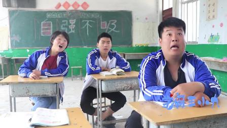 学霸王小九校园剧:老师让学生蒙眼尝泡面味,没想不是大蒜味就是臭豆腐味,太有趣了