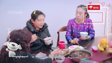 《婚前21天》:何雯娜被婆婆疯狂投喂!吃不下也只能硬吃!
