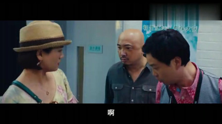 女婿崛起,小男孩:我讨厌徐来,徐峥边走边说:清风徐来!
