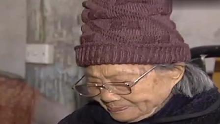 经典传奇:几次起死回生的百岁阿婆,家人和邻居都倍感奇怪,到底是什么原因?