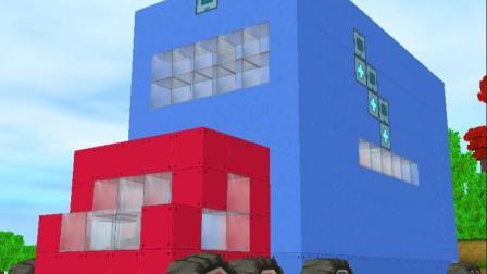 迷你世界:一体式变形房车变身房子,家具摆放美观,空间利用合理(1)