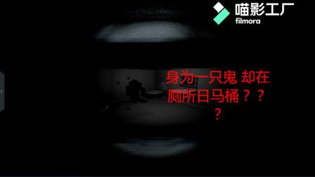 高能超强的恐怖游戏《shadows 2 Perfidia》阴影2背叛解说视频最终期