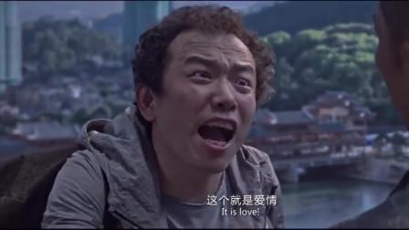 无名之辈:黄毛经典台词:我爱你妈卖麻花情!简直句句扎心