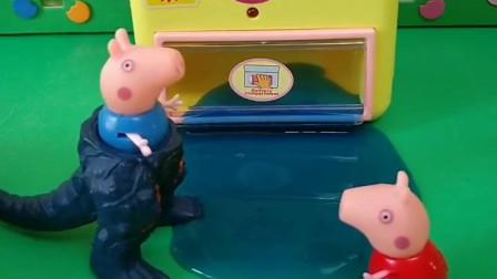 佩奇说乔治怎么变成了这样,他掉进彩泥里面了,结果佩奇也不小心掉进去了