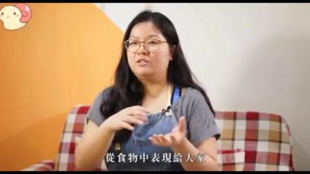 香港生活:香港女生需要在十天内学会做蛋糕,潜力都是被逼出来的