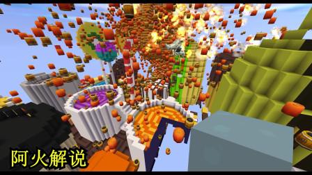 迷你世界阿火:参观糖果世界,轰的一声地图全被TNT毁了