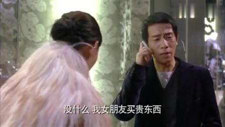 港剧:张柏芝摊上超级富二代,刷爆信用卡没在慌的,一张支票解决