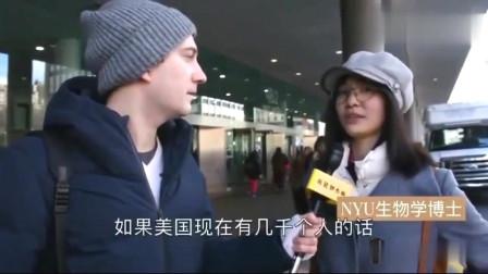 暗访纽约医院,疫情能像中国一样控制住吗?