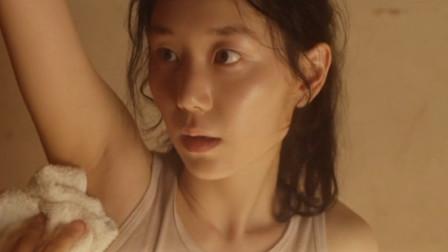 3分钟看完韩国电影《晚春》,看完让人压抑窒息