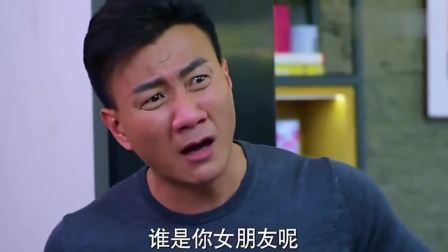 中国文字博大精深。那个到底是哪个急死我了!