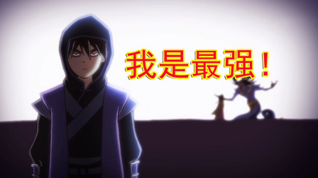 青凤利用他,首领惧怕他,你觉得失忆前的阿柒,刺客榜排第几?