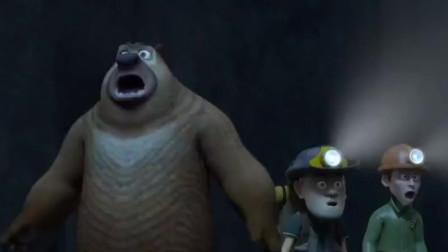 熊出没之探险日记:地底下竟然有一间大房子,这是怎么回事?