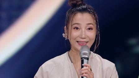 阿朵说出离开歌坛原因,过去的这些年她只为坚持梦想 天赐的声音 20200328