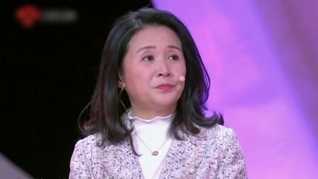 黄菡老师提问男嘉宾,导致女嘉宾灭灯 非诚勿扰 20200328