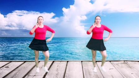 欢快健身舞32步《放歌走天涯》