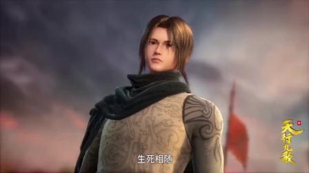 天行九歌:左庶长背叛嬴政有理有据,完全是因为武安君白起的遭遇