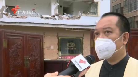 广东今日关注 2020 广州:家具货品被人搬到路边淋雨  何解?