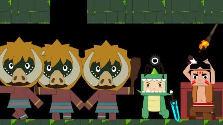 迷你世界动画第十四集:用能量剑连灭野人,使用弹簧能快速离开地牢