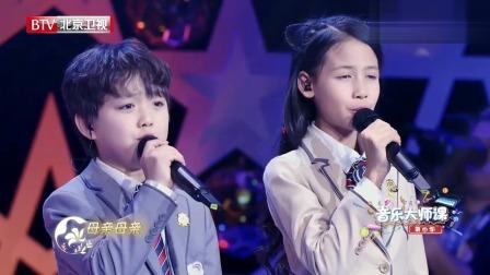 李诺麒邱梓淇合唱《七子之歌》,稚嫩童声,天然纯净,让人感动落泪