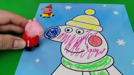 大家看到乔治的画像,都上去画了几笔,把乔治画的五颜六色的!