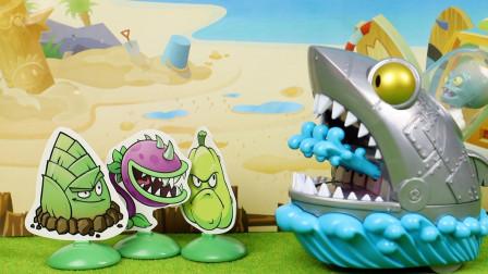 植物大战僵尸玩具机械鲨鱼僵尸博士分享