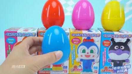 《奇奇和悦悦的玩具》拆分奇趣蛋,你想先拆哪个呢