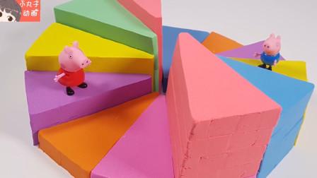 佩奇乔治制作三角形积木 彩色台阶玩具出现啦