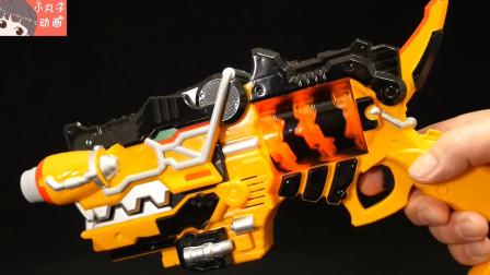 假面骑士玩具手枪开启 机器人手机结合能量满满