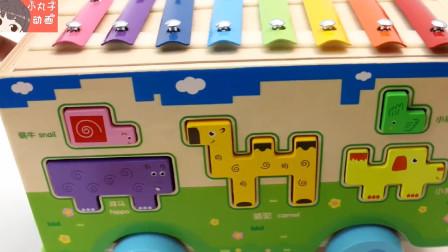 大象长颈鹿老虎积木汽车 趣味音乐键盘想起声音