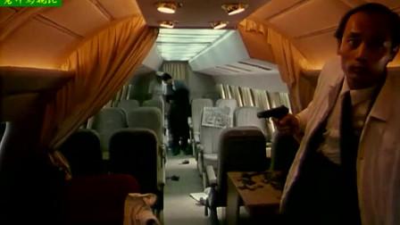 代号美洲豹1:恐怖组织劫持专机,突击队长奉命包围客机现场