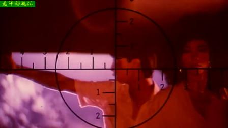 代号美洲豹5:现场指挥官实施最后行动,突击队长被作为交换条件