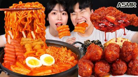"""韩国ASMR吃播:""""辣炒年糕+辣酱炸鸡+鱼饼串+紫菜包饭+煎饺子"""",听这咀嚼音,吃货情侣吃得真香"""