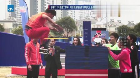"""""""中国飞人""""苏炳添超强的实力,145公分立定跳高,轻轻松松完成了!"""