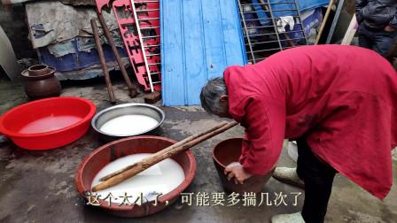 像这种农村手工美食!见一次少一次了,现在也只有老人才手工做了