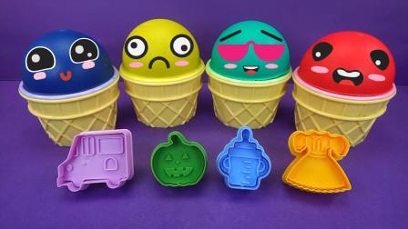 趣味颜色认知 彩色冰淇淋和汪汪队玩具带小朋友们学习数字和颜色  儿童早教启蒙教育
