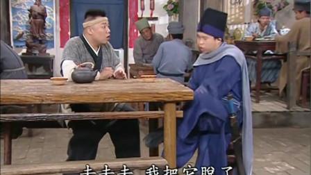 武林外传,小六的杀手锏是啥,大嘴:动不动就当众脱鞋
