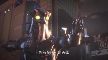 机动奥特曼,怪兽违反规则向地球人开炮,进次郎会保护地球人吗?